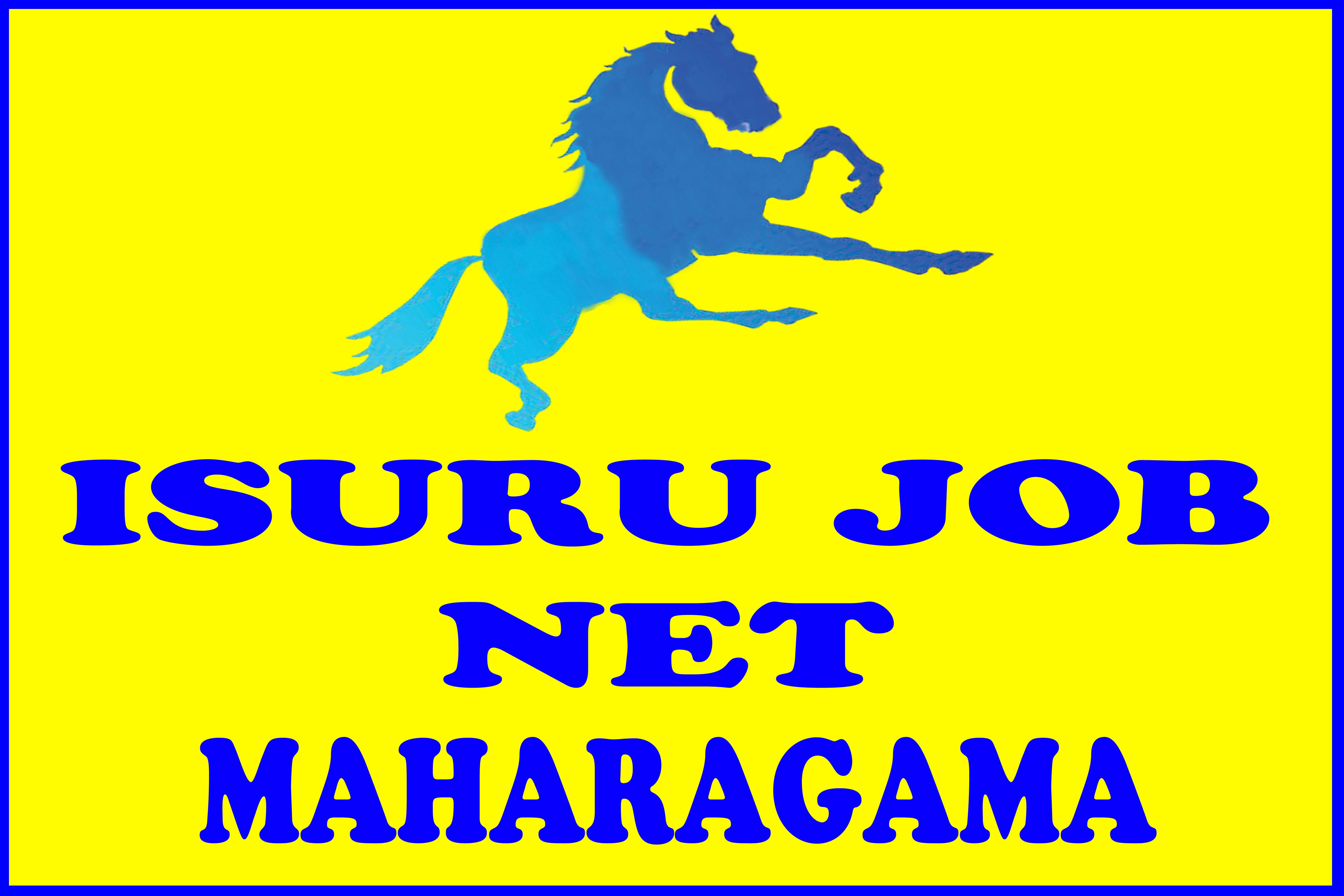 Isuru Recruitment