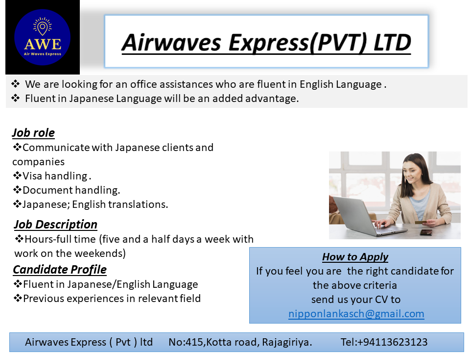 Air Waves Express (Pvt) Ltd