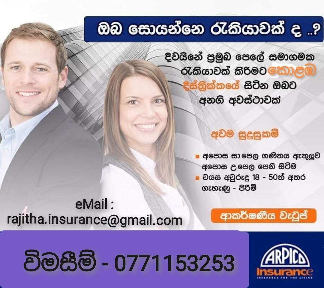 Leading Life Insurance Company in Sri Lanka